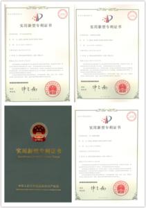 butterfly valve patent certificate