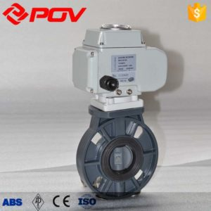 UPVC motorized butterfly valve